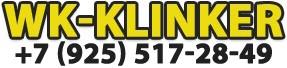 WK-Klinker.ru